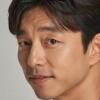 portrait Yoo Gong