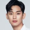portrait Soo-Hyun Kim