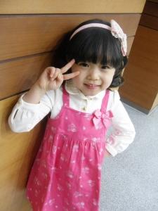 Yoo-Bin Kim