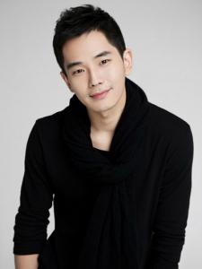 Joo-Wan On