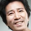 Shin Jeong-Geun