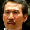 Hsia Hsu