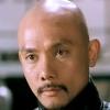 Yuen Tak