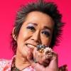 Kiyoshirô Imawano