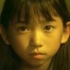 Yukiko Ikari