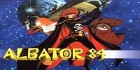 Albator 84 (Waga seishun no Arukadia - Mugen kidō SSX)