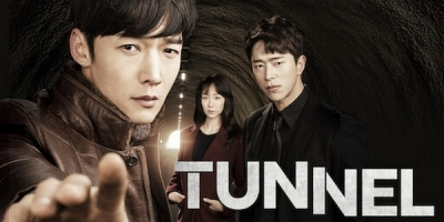 Tunnel (KR)
