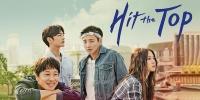Hit the Top (Choegoui hanbang)