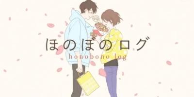 Honobono Log