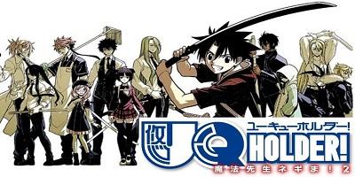 UQ Holder!: Mahou Sensei Negima! 2 1 Temporada Online