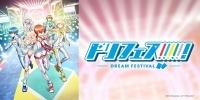 Dream Festival!