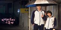 A Love So Beautiful (Zhi Wo Men Dan Chun De Xiao Mei Hao)