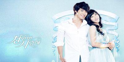 Cheonmanbeon Saranghae