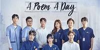 A Poem A Day (Sireul ijeun geudaeege)