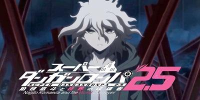 Super Danganronpa 2.5 : Komaeda Nagito to Sekai no Hakaisha
