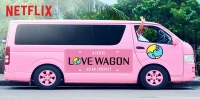 Ainori Love Wagon: Asian Journey (Ainori: Asian Journey)