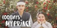 100 Days My Prince (Baegirui nanggunnim)