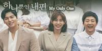 My Only One (Hanappoonin Naepyeon)