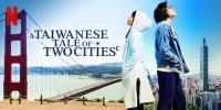 A Taiwanese Tale of Two Cities (Shuang Cheng Gu Shi)