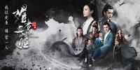 Bloody Romance (Mei Zhe Wu Jiang)