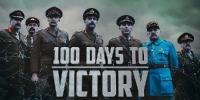 100 Jours Avant La Victoire (100 Days to Victory)
