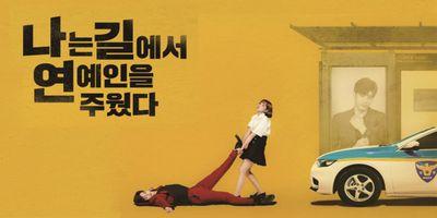 Naneun Gireseo Yeonyeineul Juwotda