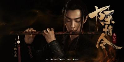 Chen Qing Ling
