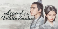 The Legend of White Snake (Xin Bai Niang Zi Chuan Qi)