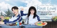 A Little Thing Called First Love (Chu Lian Na Jian Xiao Shi)