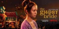 The Ghost Bride (Bi An Zhi Jia)