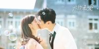 About Is Love (Da Yao Shi Ai)