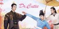 Dr. Cutie (Meng Yi Tian Qi)