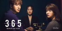 365: Repeat The Year (365: Unmyeongeul geoseureuneun 1nyeon)
