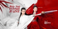 And The Winner is Love (Yue Shang Chong Huo)