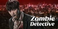 Zombie Detective (Jombitamjeong)