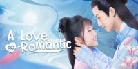 A Love So Romantic (Shao Ye Yu Wo De Luo Man Shi)