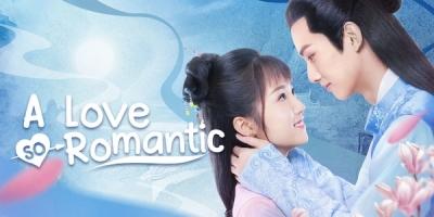 Shao Ye Yu Wo De Luo Man Shi