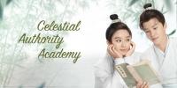 Celestial Authority Academy (Tong Tian Shu Yuan)