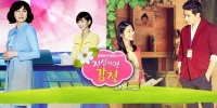 A Tale of Two Sisters (Jiseongimyeon gamcheon)