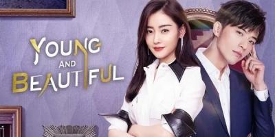 Wo De Piao Liang Peng You