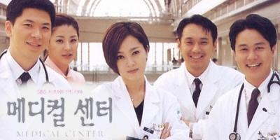 Medical Center (KR)