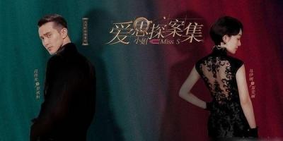 Ai Si Xiao Jie