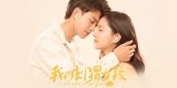Closer to You (Wo De Ci Wei Nv Hai)