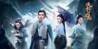 Ancient Detective (Xia Tan Jian Bu Zhi)