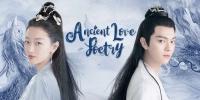 Ancient Love Poetry (Qian Gu Jue Chen)