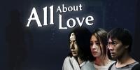 All About Love (Meng Zhong De Yi Qian Dao Qiang)