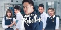 Age of Rebellion (Fan Qiang De Ji Yi)