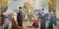 Beauties in the Closet (Gui Zhong Mei Ren)
