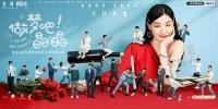 1 Vs 100 Dream Boys (Zuo Ma Ba Jing Jing)