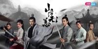 A Peaceful World (Shan He Wu Yang)